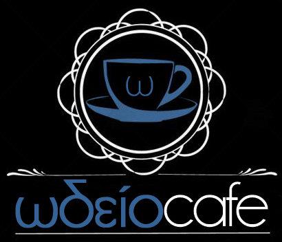 Ωδείο Cafe